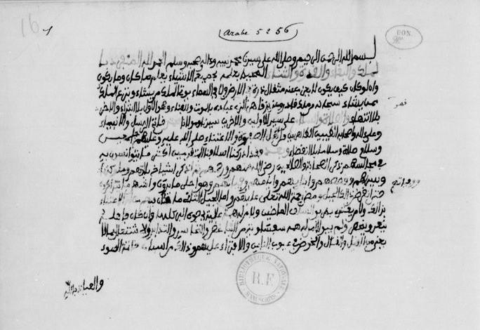 Tarik Al Sudan